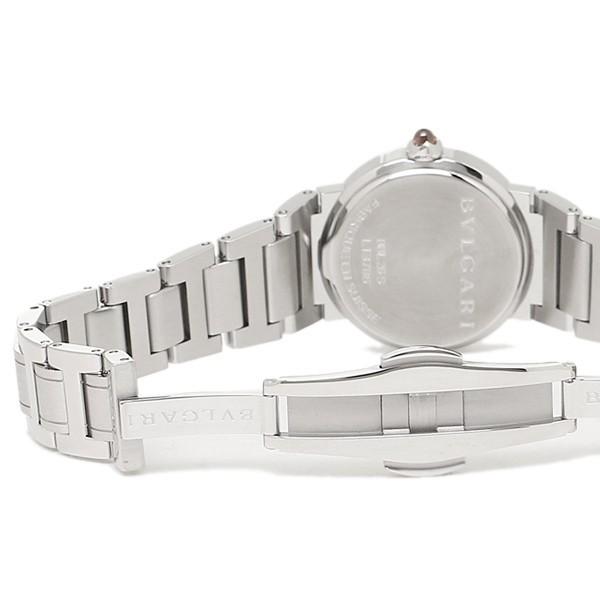 69772239849d ブルガリ 時計 レディース BVLGARI BBL26WSS/12 ブルガリブルガリ 腕時計 ウォッチ シルバー/ホワイトパール