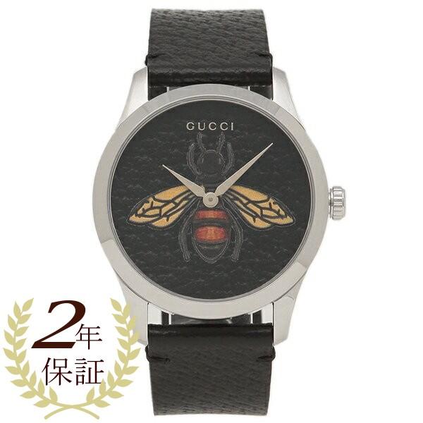 【有名人芸能人】 グッチ 腕時計 レディース メンズG-TIMELESS G-タイムレス 38MM レディース GUCCI YA1264067 グッチ ブラック メンズG-TIMELESS マルチ, 身延町:cdf37fee --- kzdic.de