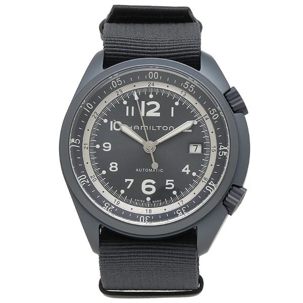 人気 ハミルトン ハミルトン 腕時計 メンズ HAMILTON H80495845 メンズ H80495845 41MM ブルー ネイビー, 棟梁の手作り家具学習机の棟梁屋:e0f6aa28 --- kzdic.de