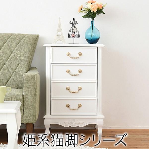 【直送】姫系 キャッツプリンセス duo チェスト 幅50 4段 ロマンティック 家具 猫脚 白家具 リビング収納