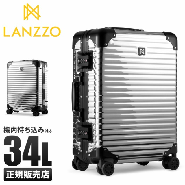 【正規品質保証】 機内持ち込み LANZZO DIAMONDレビューで追加+5%, グリーンウィーク:96215b52 --- kzdic.de