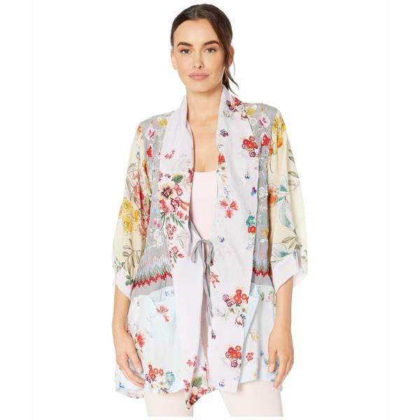 使い勝手の良い ジョニーワズ レディース シャツ トップス Kimono シャツ Pastel Floral Embroidery Pastel Kimono Multi, カーテンインテリア MOIS:c2888230 --- buergerverein-machern-mitte.de