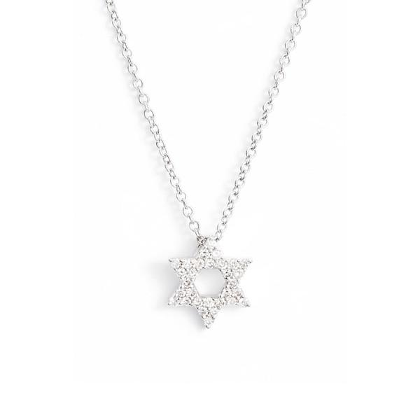 【特価】 ボニー レヴィ レディース Bony ネックレス・チョーカー Pendant・ペンダントトップ アクセサリー Bony Star Levy Star of David Diamond Pendant Necklace, ネットショップひので:4f2bb64e --- dorote.de
