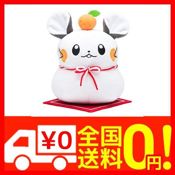 日本未入荷 ポケモンセンターオリジナル ぬいぐるみ デデンネ鏡餅, 広島屋 8d2406dc