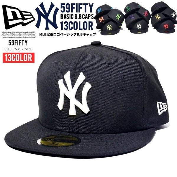 ニューエラ キャップ NY 定番 ベースボールキャップ メンズ レディース ストリート 59FIFTY NEWERA cap ニューヨーク・ヤンキース b系