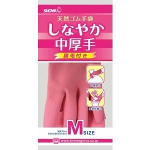 ショーワグローブ しなやか中厚手 Mサイズ ピンク 1双