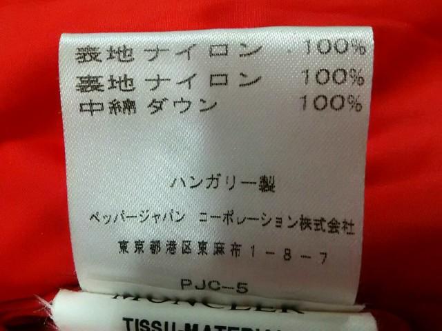 モンクレール MONCLER ダウンジャケット 0 レディース レッド キルティング【中古】