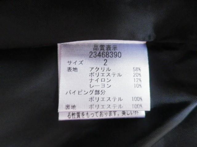 アプワイザーリッシェ Apuweiser-riche ワンピース サイズ2 M レディース 黒×白×ベージュ ツイード/フリル/ラメ【中古】