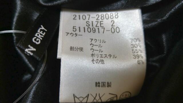 メイソングレイ MAYSON GREY ワンピース サイズ2 M レディース 黒×ダークグレー【中古】