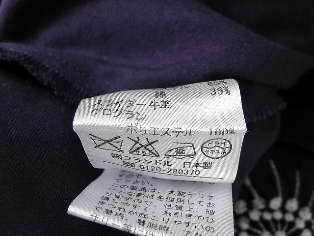 マーリエ Maglie par ef-de ワンピース サイズ7 S レディース ダークネイビー×白 花柄/刺繍【中古】