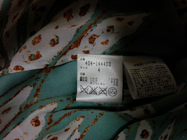 ダイアン・フォン・ファステンバーグ ワンピース サイズ4 S レディース 美品 ライトブルー×白×マルチ カシュクール/シルク【中古】