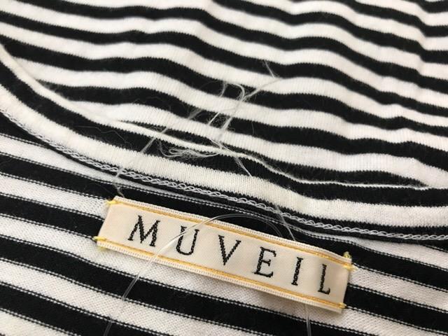 ミュベール MUVEIL ワンピース レディース 美品 白×黒×マルチ ボーダー/ライオン【中古】