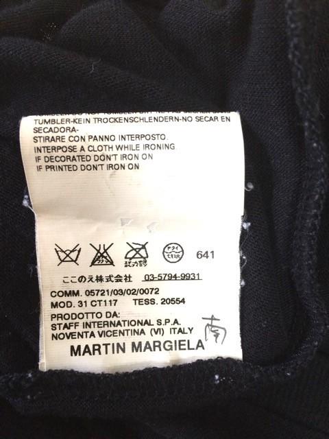 マルタンマルジェラ MARTIN MARGIELA ワンピース サイズ38 M レディース 黒【中古】
