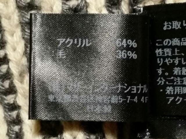 フラミューム Flammeum ワンピース サイズ38 M レディース ダークグレー×ベージュ ニット【中古】