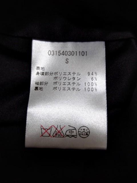 ラグナムーン LagunaMoon ワンピース サイズS S レディース 美品 黒【中古】