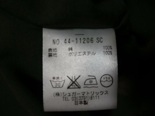 ストロベリーフィールズ STRAWBERRY-FIELDS ワンピース レディース カーキ【中古】
