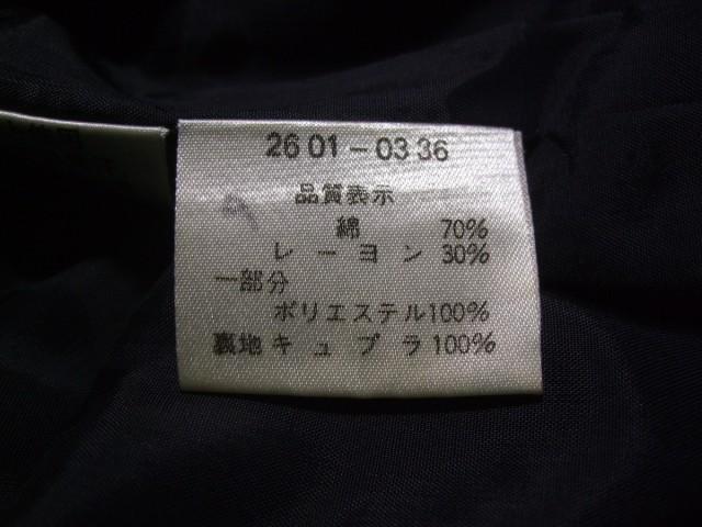 ダナパリ DANAPARIS ワンピース サイズ11 M レディース 美品 黒×ダークグレー ベロア/リボン/肩パッド【中古】