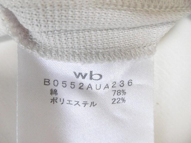 ダブリュービー wb ワンピース サイズ36 S レディース ライトグレー【中古】