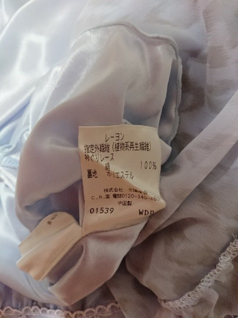 ラバーラ la Bala ワンピース サイズ38 M レディース 美品 ライトブルー×ダークブラウン【中古】