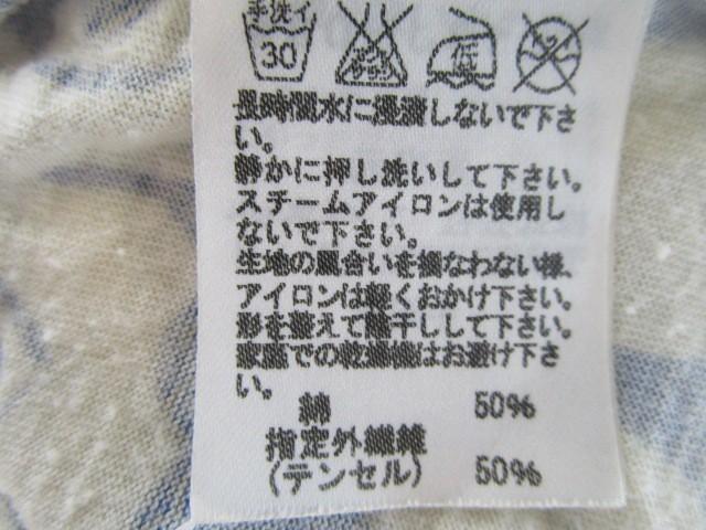 ツモリチサト TSUMORI CHISATO ワンピース サイズ2 M レディース ブルー×白 スパンコール/ラメ【中古】