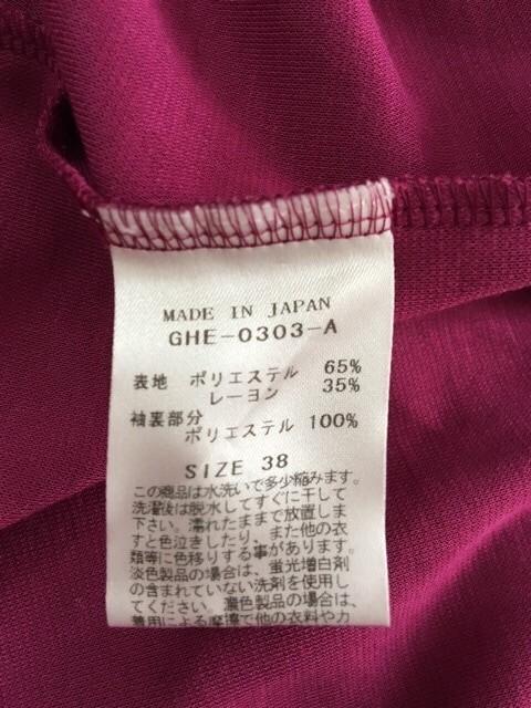 パンソー PINCEAU ワンピース サイズ38 M レディース パープル【中古】
