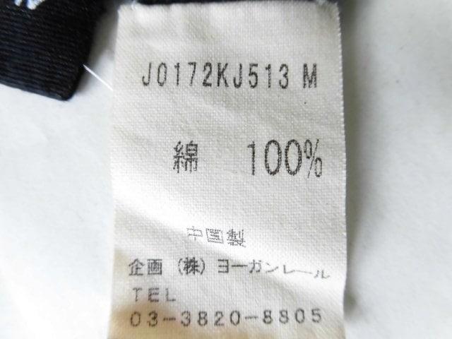 ヨーガンレール JURGEN LEHL カーディガン サイズM レディース 黒【中古】