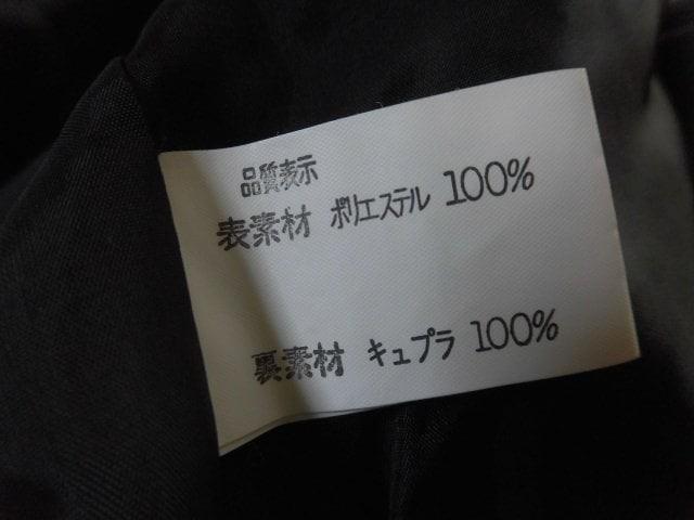 ピエールカルダン pierre cardin ワンピース サイズ9A3 レディース 黒 肩パッド【中古】