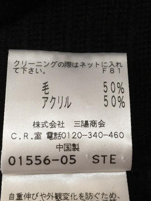 トゥービーシック TO BE CHIC ワンピース サイズI S レディース 美品 黒×グレー ニット/リボン【中古】