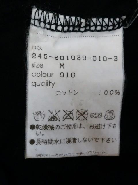 マリークワント MARY QUANT ノースリーブカットソー レディース 黒×白 花柄【中古】