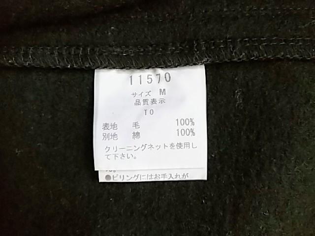 フランシュリッペ franchelippee ワンピース サイズM レディース 黒【中古】