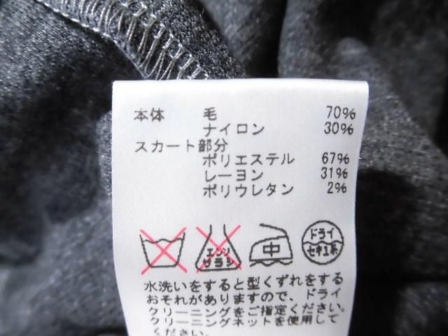 ローズバッド ROSEBUD ワンピース サイズF レディース 美品 黒×グレー ニット【中古】