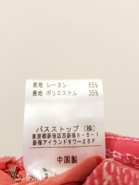 トッカ TOCCA ワンピース レディース 美品 ピンク×白 花柄/刺繍【中古】