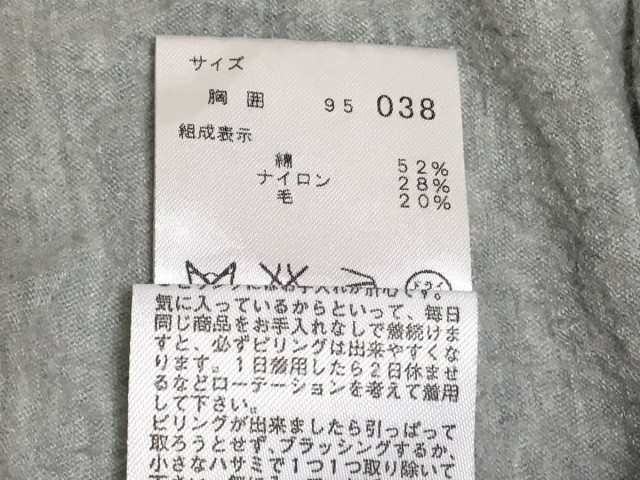 セオリー theory 長袖カットソー サイズ38 M レディース ライトグレー ハイネック【中古】