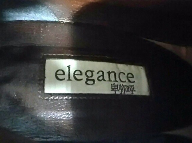 エレガンスヒミコ Elegance卑弥呼 ロングブーツ 23 1/2 レディース ダークブラウン レザー【中古】