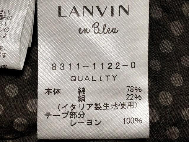 ランバンオンブルー LANVIN en Bleu ワンピース サイズ38 M レディース カーキ×グレー ドット柄【中古】