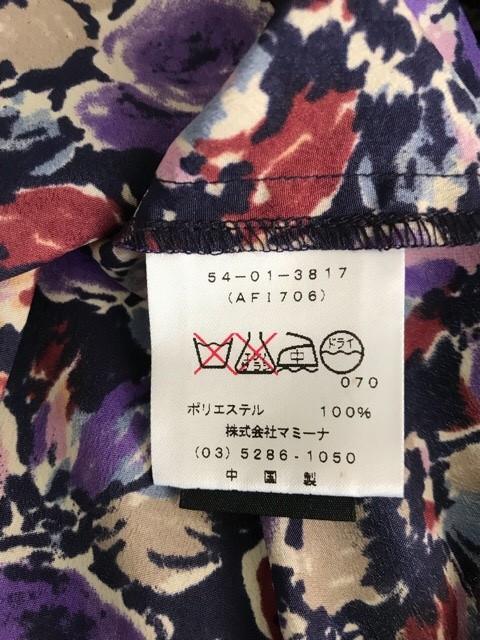 アナスイ ANNA SUI ワンピース サイズ2 S レディース 美品 ダークネイビー×パープル×マルチ 花柄【中古】