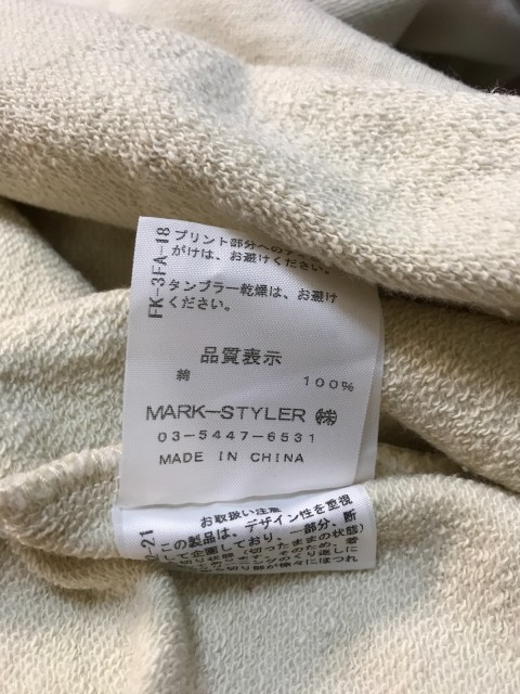 アングリッド UNGRID ワンピース レディース 美品 アイボリー×レッド【中古】
