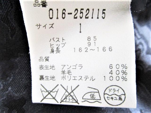 ヴィヴィアンタム VIVIENNE TAM コート サイズ1 S レディース 黒 冬物【中古】