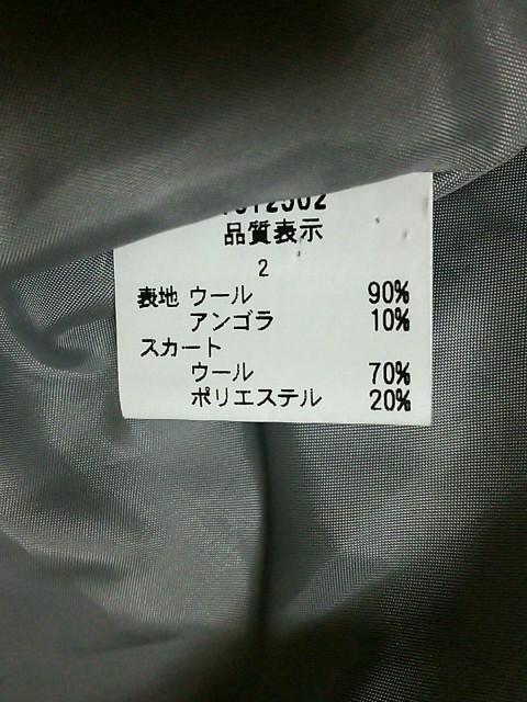 レストローズ L'EST ROSE ワンピース サイズ2 M レディース 美品 グレー×アイボリー×マルチ チェック柄/ラメ【中古】