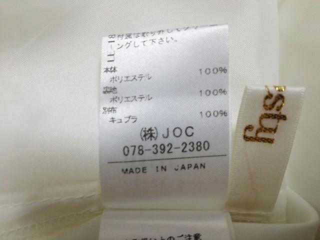 チェスティ Chesty ワンピース サイズ0 XS レディース 美品 ピンク×アイボリー×マルチ【中古】