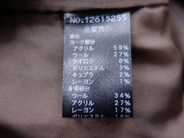 ルーニィ LOUNIE ワンピース サイズ36 S レディース ブラウン×マルチ【中古】