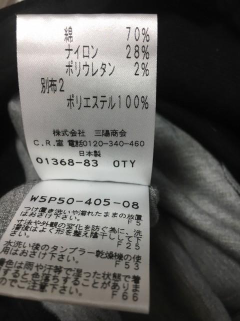 トゥービーシック TO BE CHIC ワンピース サイズ2 M レディース 美品 グレー×黒【中古】