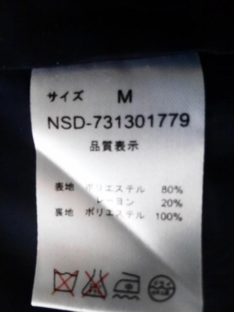 テチチ Te chichi トレンチコート レディース ダークネイビー 春・秋物【中古】