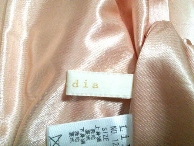 リリディア Lilidia ワンピース サイズ2 M レディース 美品 ベージュ×ピンク【中古】