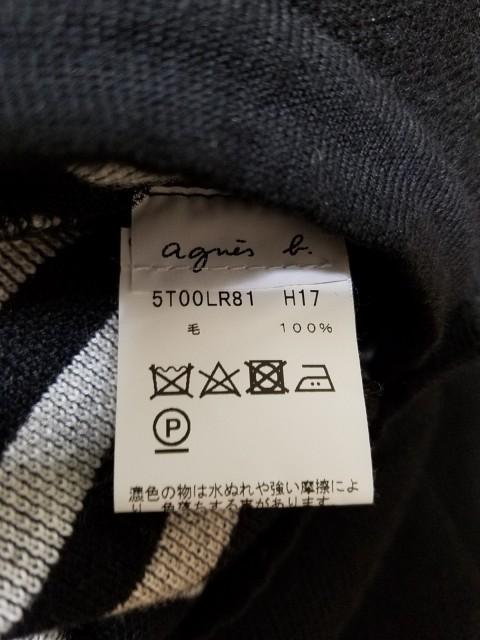 アニエスベー agnes b カーディガン サイズ1 S レディース 美品 黒【中古】