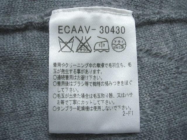 クレージュ COURREGES ワンピース サイズ38 M レディース グレー ニット【中古】