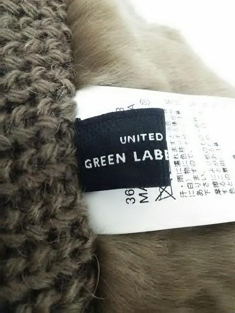 グリーンレーベルリラクシング green label relaxing マフラー レディース 美品 ダークブラウン スヌード/フェイクファー【中古】