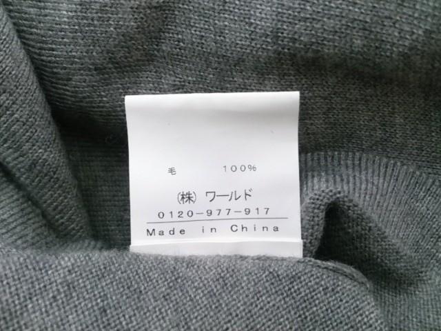 インディビ INDIVI ワンピース サイズ38 M レディース 美品 グレー ニット【中古】