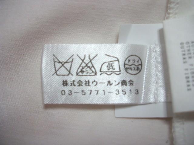 モスキーノ チープ&シック MOSCHINO CHEAP&CHIC ワンピース サイズ38(I) S レディース ピンク×白×黒 ドット柄切り替え【中古】