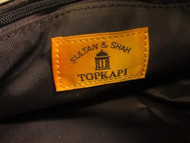 トプカピ TOPKAPI トートバッグ レディース アイボリー×ライトブラウン SULTAN&SHAH フェイクファー×レザー【中古】